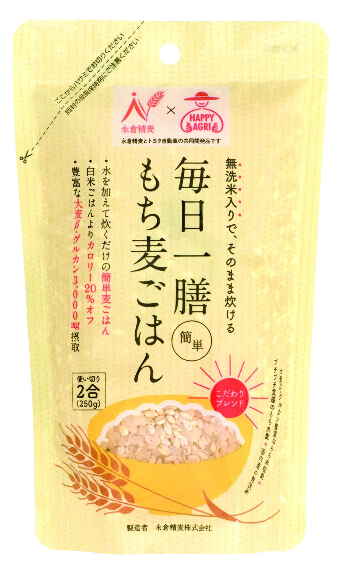 毎日一膳 簡単もち麦ごはん250g