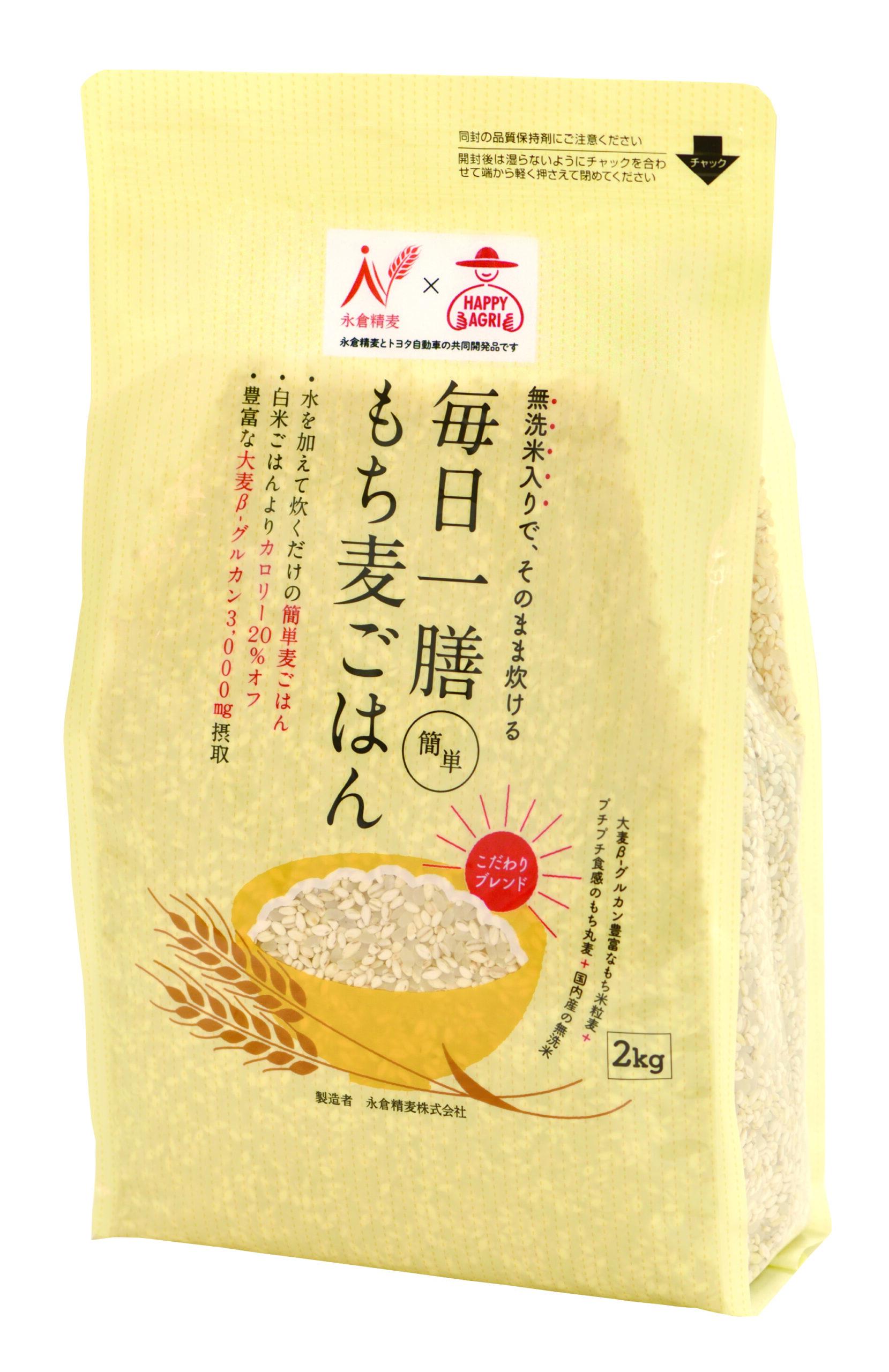 毎日一膳 簡単もち麦ごはん2kg
